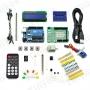 Arduino Advanced kit with Original Arduino UNO R3