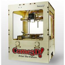 3D Printer Machine